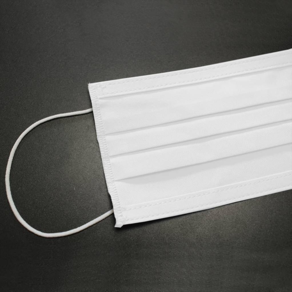 double couche et poche filtre lavable coton Lot 2 masques ivoire