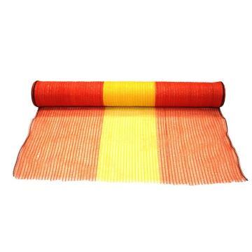 Shade Net Orange and Yellow