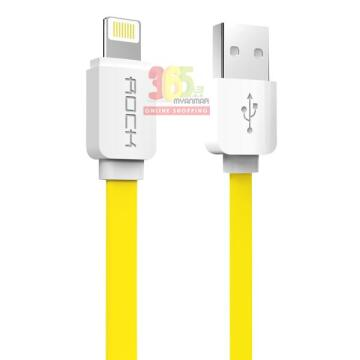 CABLE LIGHTNING FLAT CABLE 1M YELLOW