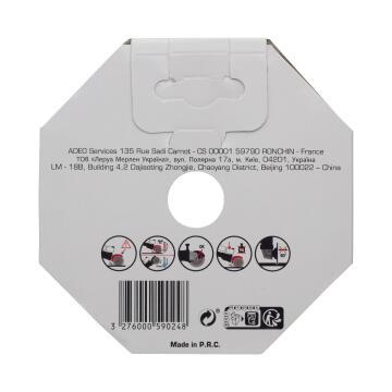 Diamond Disc Ceramic 125X22,2Mm