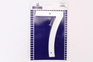 NUMERAL PLASTIC WHITE 200MM - NO 7