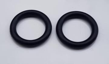 O ring ISM 11.91mm x 2.62mm (2)