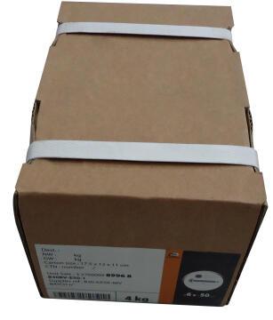 MACHINE SCREW HEXAGON ZP 6X50 KG
